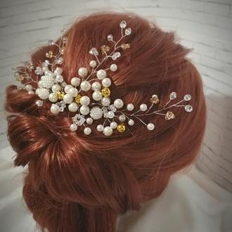 Нежная веточка украшение в прическу невесты.