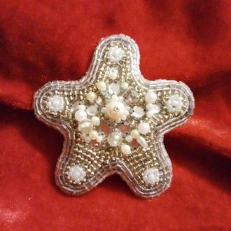 Брошь Полярная звезда