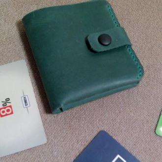 Міні-гаманець із суцільного куска шкіри
