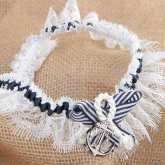 Подвязка невесты морская