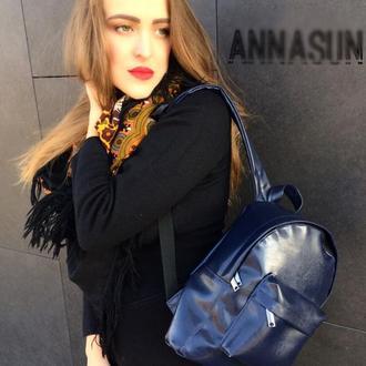 Темно-синий рюкзак мини из экокожи