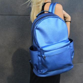 Большой рюкзак синий перламутровый