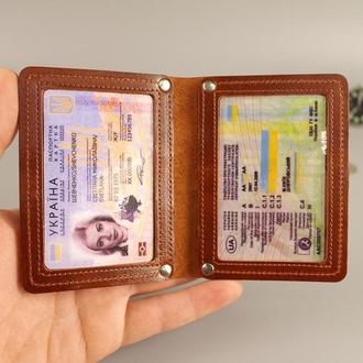 Обложка для автодокументов на права новый паспорт