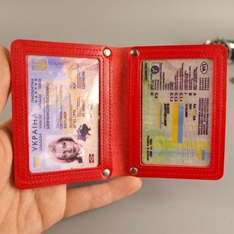 Обложка для автодокументов на права новый паспорт.