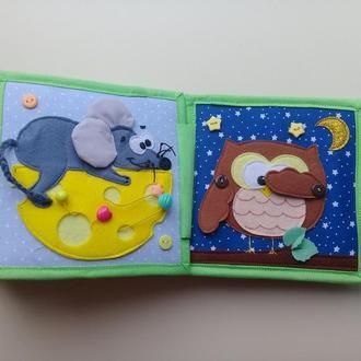 Развивающая книжка для самых маленьких. Подарок малышу. Из ткани и фетра.