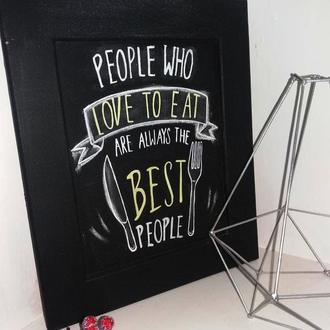Картина   People who love to eat