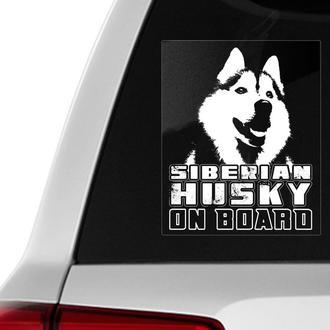 Наклейка на авто / машину Сибирский хаски на борту