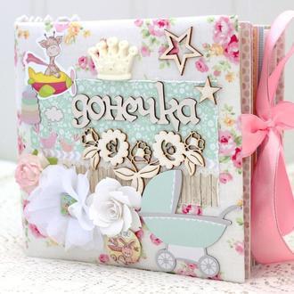 Міні фотоальбом для дівчинки , подарунок для малюка