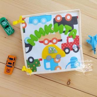 Развивающая книжка Транспорт для мальчика из ткани и фетра, подарок мальчику