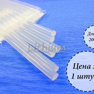 Стержни клеевые 7 мм. длина 20 см. , силиконовый клей, Термоклей. Качество