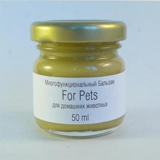 Многофункциональный Бальзам For Pets для домашних животных