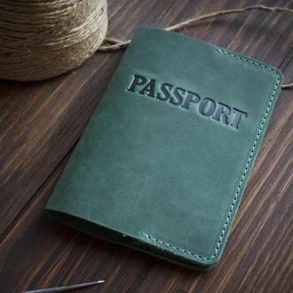 Кожаный чехол на паспорт - зеленый