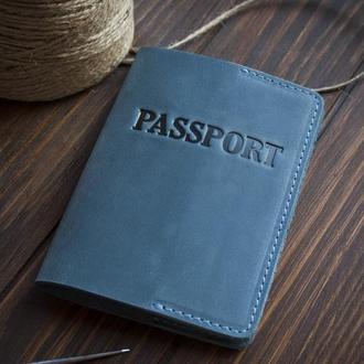 Кожаный чехол для паспорта - голубой