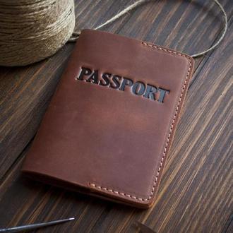 Кожаный чехол на паспорт - светло коричневый