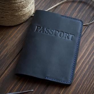 Кожаный чехол на паспорт - синий