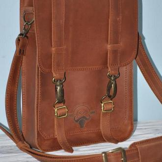 Кожаная сумка Оливер коньячного цвета