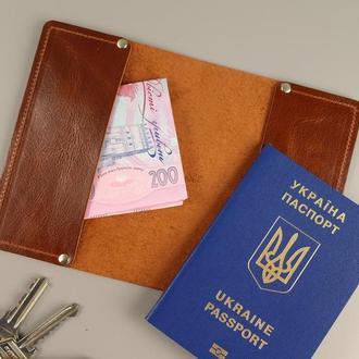 Обложка для паспорта натуральная кожа