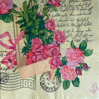 Салфетка для декупажа 33 х 33 Пропись, розы, любовь