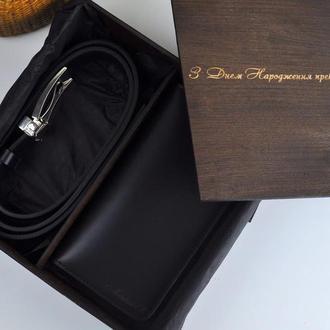Мужской кожаный набор, кожаный набор ремень и кошелек, подарок мужчине, подарок начальнику, именной