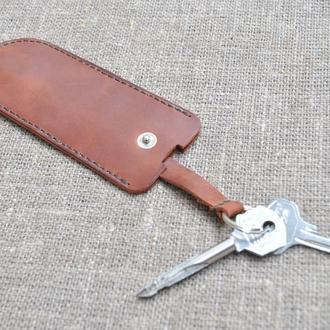 Ключница из натуральной кожи KL01-210