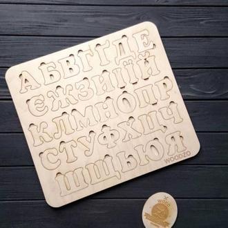 Развивающий алфавит сортер