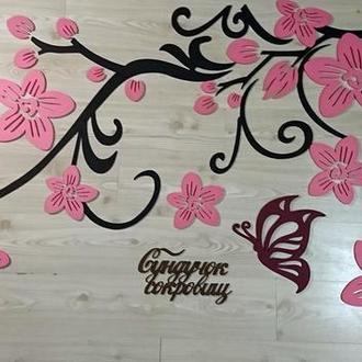 """Огромная настенная композиция """"Цветы и бабочки"""", панно на стену, декор стен, композиция из дерева"""
