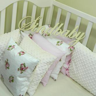 "Бортики подушки, комплект ""Minky"""