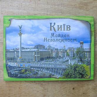 """Дерев'яний магнітик на холодильник """"Київ. Майдан незалежності"""""""