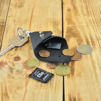 Кожаный брелок кошелек, Кожаный брелок монетница