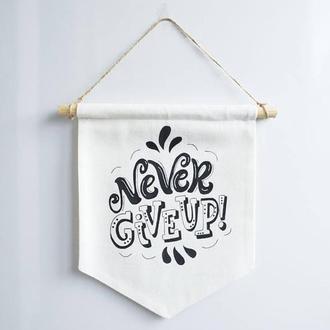 Настенный баннер декор для дома: Never give up