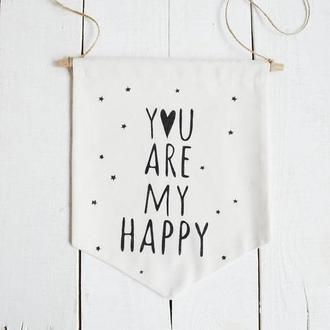 Настенный баннер декор для дома: You sre my happy