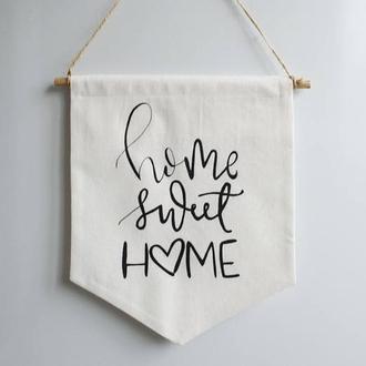 Настенный баннер декор для дома: Home sweet home