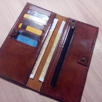 Кошелек, портмоне, бумажник