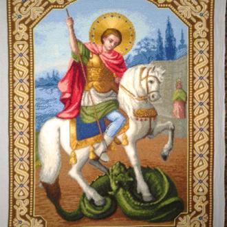 Икона вышитая крестиком Святой Георгий Победоносец