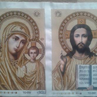 Иконы Венчальная пара-Богородица Казанская и Господь Вседержитель вышитые бисером