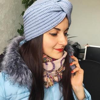 Чалма вязаная голубого цвета, тюрбан, шапка шерстяная