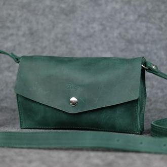 Сумочка «Ромбик»| 11380 | Зеленый