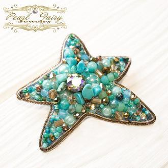 Брошка морська зірка з кристалами Swarovski та бісером