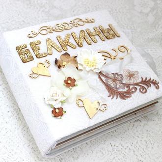 Свадебный фотоальбом на заказ , свадебный скрап альбом