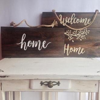 Вывеска Home.