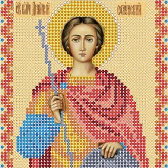 """Схема для вишивки бісером ікони """"Святий Дмитрій Солунський"""""""