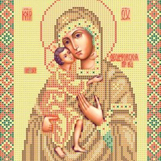 """Схема для вышивки бисером иконы """"Божья матерь Федоровская"""""""