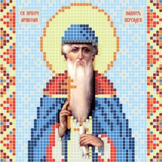 """Схема для вишивки бісером ікони """"Святий Преподобномученик Архімандрид Вадим"""""""