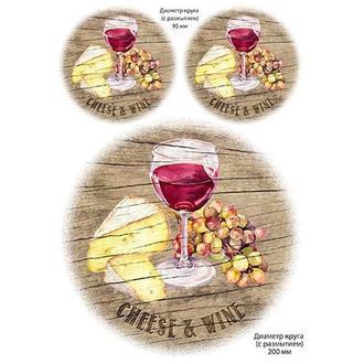 Бумага для декупажа 21х30 см Сыр и вино (круги)