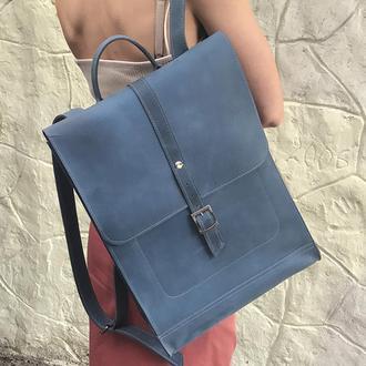 Синий кожаный большой рюкзак