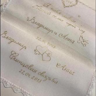 3 вышитых платочка на Ситцевую свадьбу