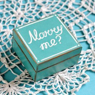 коробка для кольца для предложения