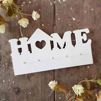 """Ключниця відкрита """"Home"""" - Ключница настенная;"""