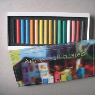 Пастель  Artists soft pastels 16 цветов.