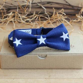 Галстук бабочка синий со звездами